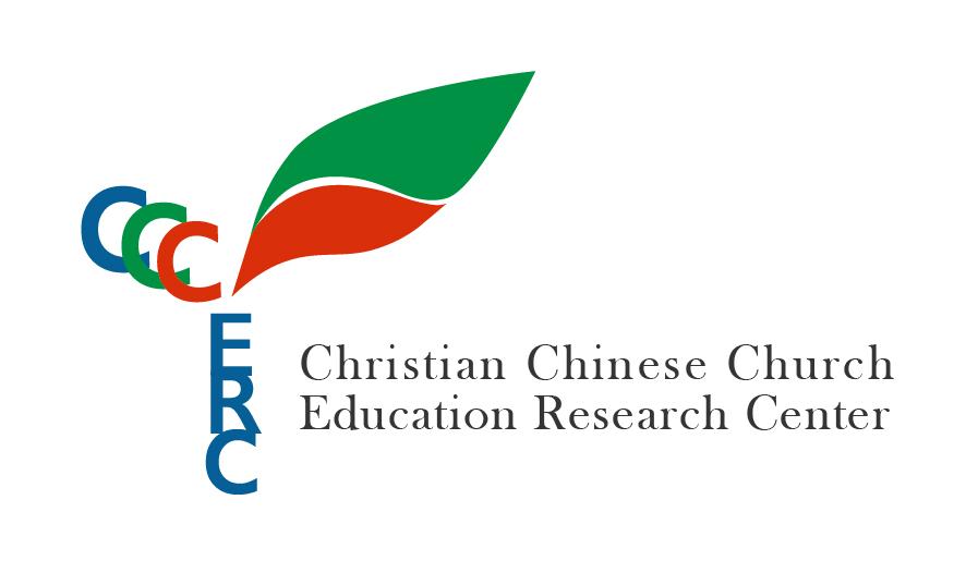 華人教會教育研究中心