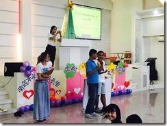 青少年營會2017