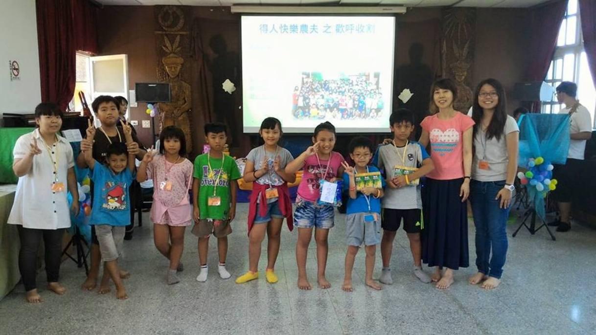 2015兒童聖經營