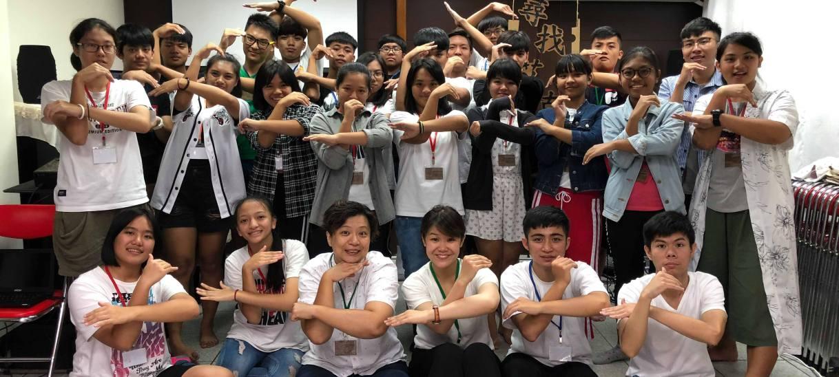 2018青少年聖經營