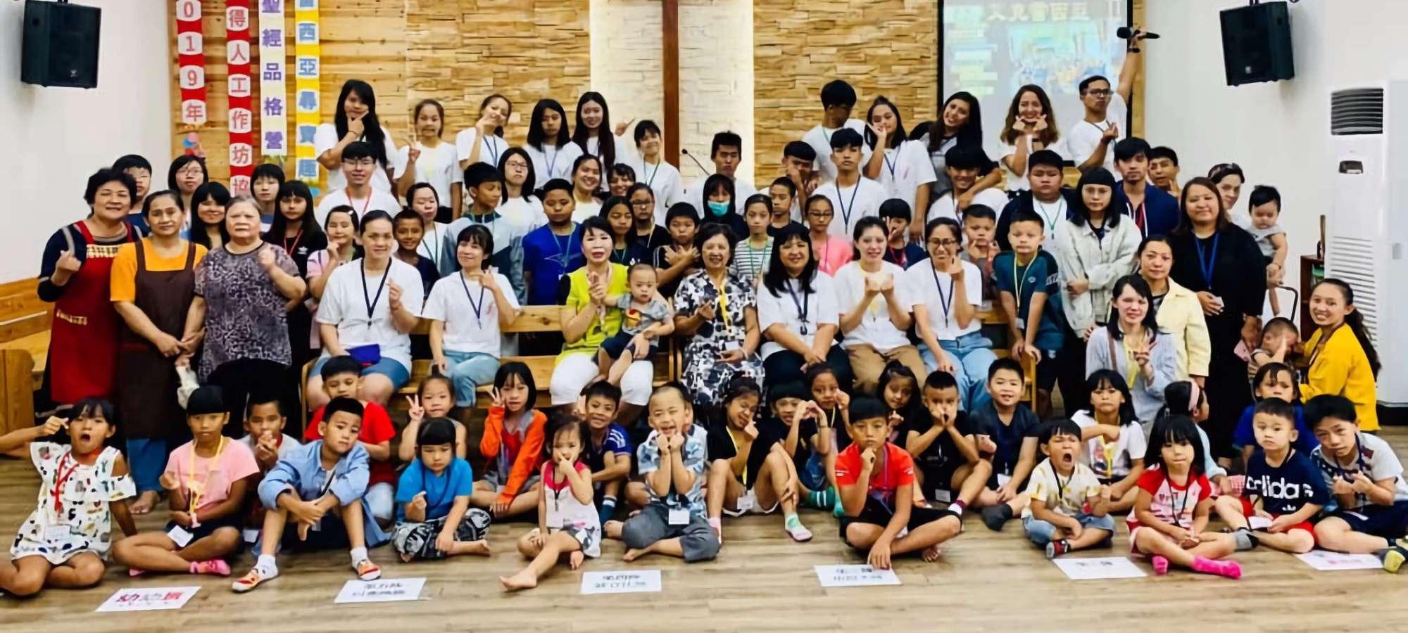 2019兒童聖經夏令營